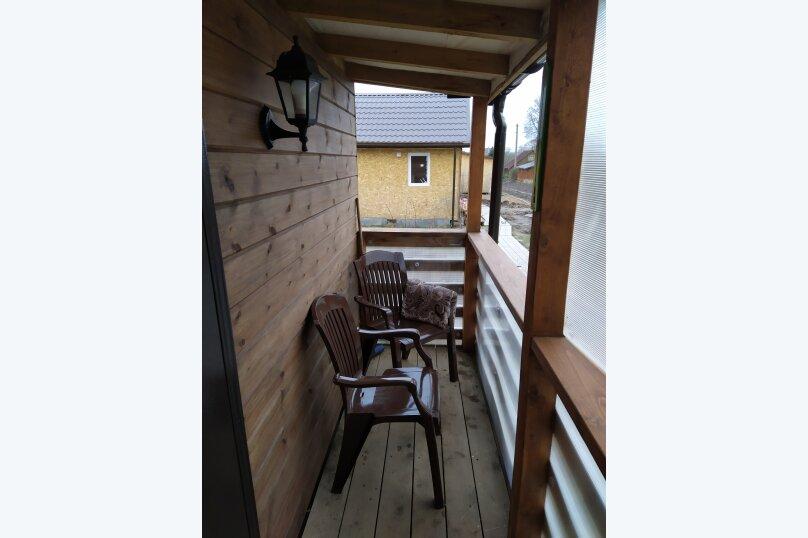 Дом, 42 кв.м. на 4 человека, 2 спальни, деревня Надевицы, Центральная, 32, Луга - Фотография 16