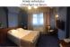 Стандарт с 1 большой кроватью:  Номер, Стандарт, 2-местный, 1-комнатный - Фотография 34