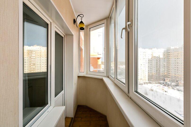 1-комн. квартира, 50 кв.м. на 4 человека, улица Островского, 36, Апрелевка - Фотография 10