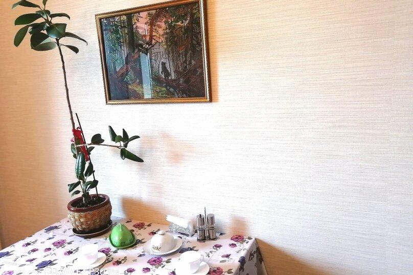1-комн. квартира, 50 кв.м. на 4 человека, улица Островского, 38, Апрелевка - Фотография 6