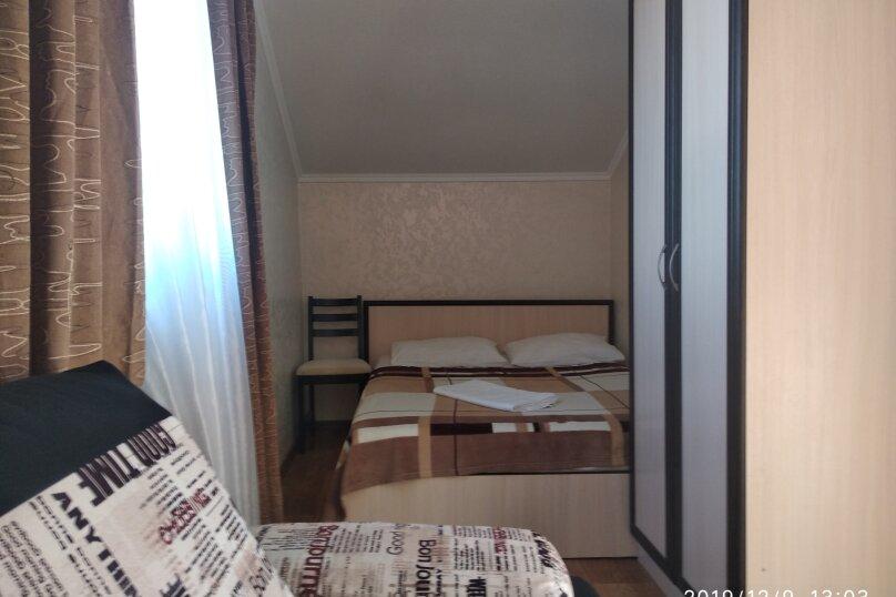 Бюджетный трехместный номер, Розы Люксембург , 17, Севастополь - Фотография 1