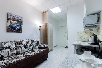 1-комн. квартира, 18 кв.м. на 3 человека, улица Чапыгина, 1, Санкт-Петербург - Фотография 1