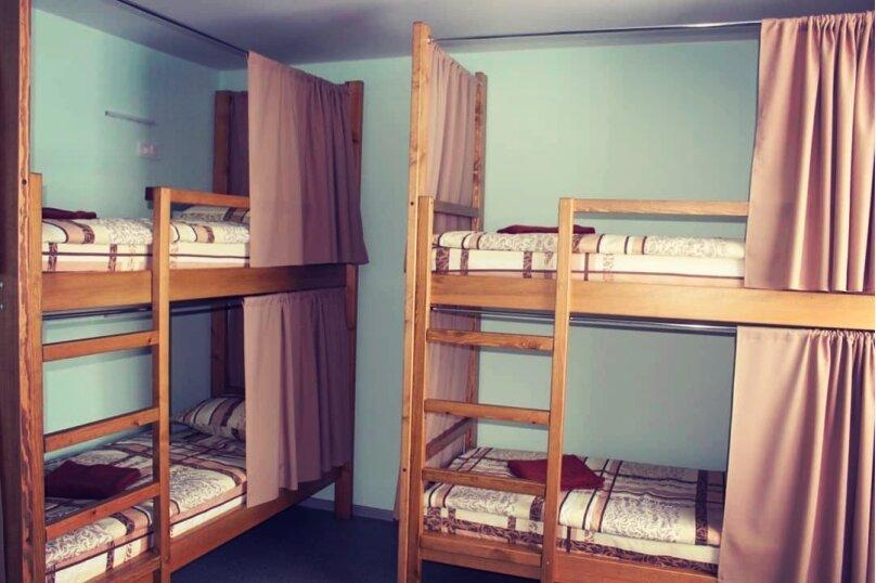 Место в 6-ти местном номере, улица Пушкина, 2, Омск - Фотография 1