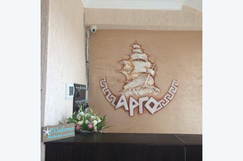 """Гостевой дом """"АРГО"""", Широкая улица, 2 на 18 комнат - Фотография 17"""