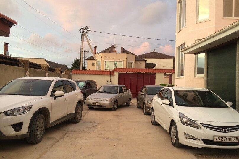 """Гостевой дом """"АРГО"""", Широкая улица, 2 на 18 комнат - Фотография 26"""