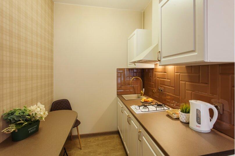 1-комн. квартира, 27 кв.м. на 2 человека, улица Анисимова, 8, Пятигорск - Фотография 4
