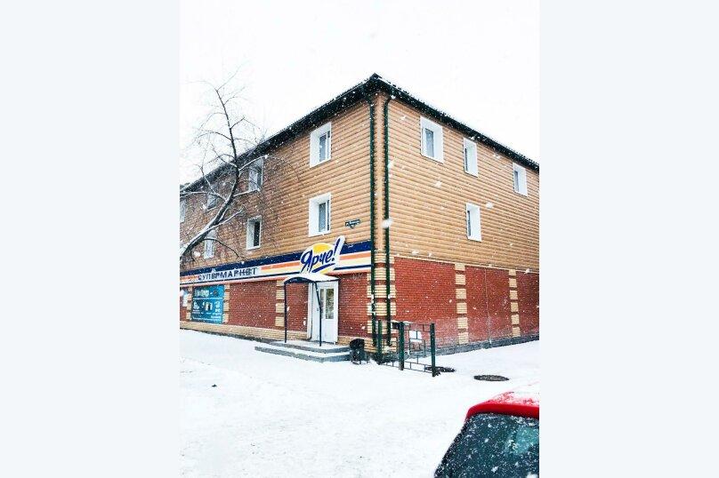1-комн. квартира, 19 кв.м. на 3 человека, Киевская улица, 79, Томск - Фотография 19
