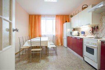 3-комн. квартира, 90 кв.м. на 10 человек, Комендантский проспект, 17к2, Санкт-Петербург - Фотография 1