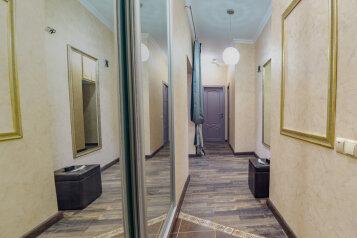 2-комн. квартира, 54 кв.м. на 4 человека, Лево-Булачная улица, 42/2, Казань - Фотография 1