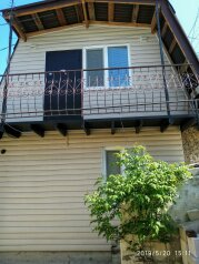 Второй этаж уютного домика в центре города, 18 кв.м. на 3 человека, 1 спальня, улица Чехова, 21, Феодосия - Фотография 1
