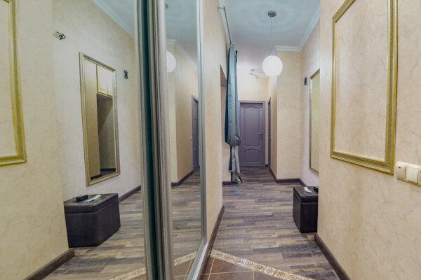 2-комн. квартира, 54 кв.м. на 4 человека