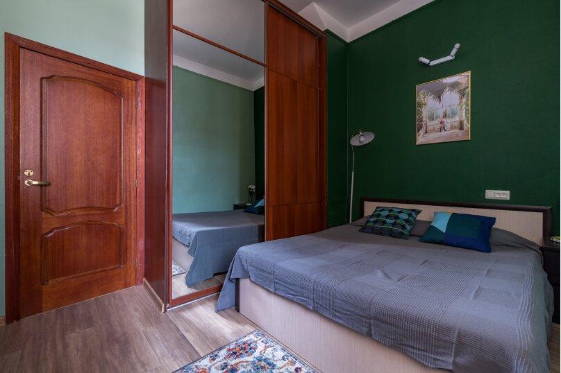 3-комн. квартира, 120 кв.м. на 8 человек, Невский проспект, 18, Санкт-Петербург - Фотография 10