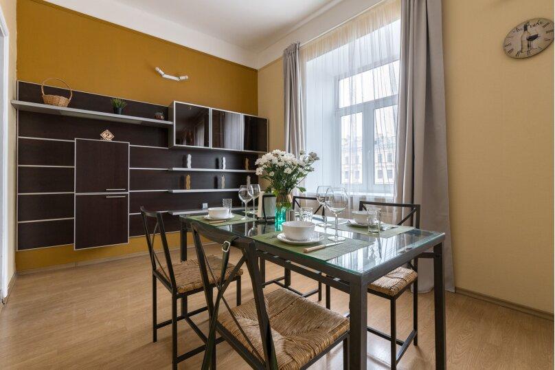 3-комн. квартира, 120 кв.м. на 8 человек, Невский проспект, 18, Санкт-Петербург - Фотография 23