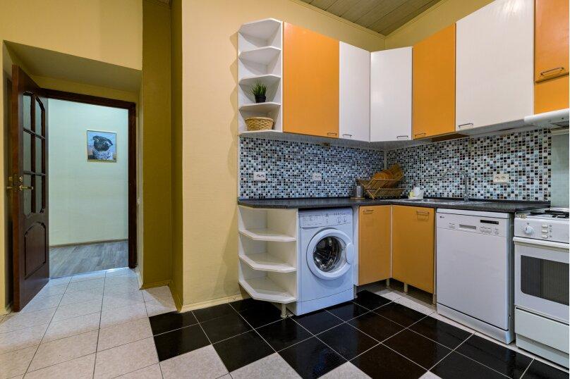 3-комн. квартира, 120 кв.м. на 8 человек, Невский проспект, 18, Санкт-Петербург - Фотография 27