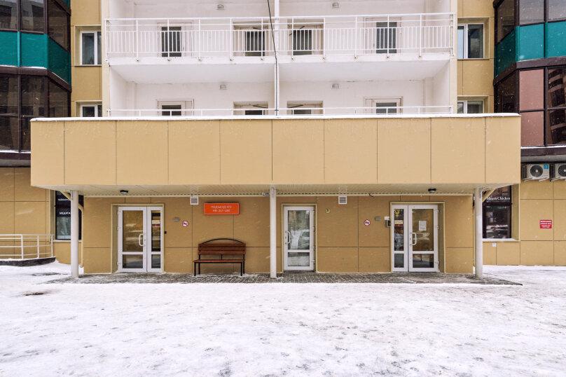 2-комн. квартира, 51 кв.м. на 4 человека, улица Николая Островского, 93Б, Пермь - Фотография 13