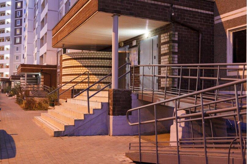 1-комн. квартира, 38 кв.м. на 4 человека, улица Катюшки, 58, Лобня - Фотография 12