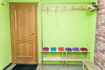 Хостел, Апраксин переулок, 11 на 28 комнат - Фотография 1