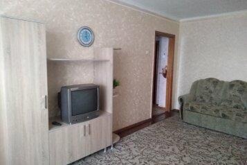 1-комн. квартира, 35 кв.м. на 4 человека, улица Плеханова, 4, Ейск - Фотография 1