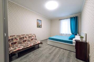 2-комн. квартира, 51 кв.м. на 4 человека, улица Николая Островского, 93Б, Пермь - Фотография 1