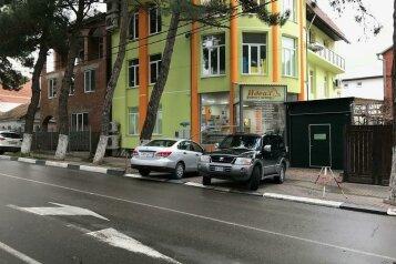 """Хостел """"Идеал"""", Октябрьская улица, 16 на 12 номеров - Фотография 1"""