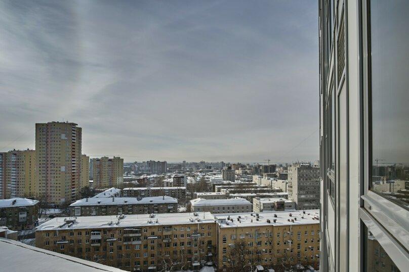1-комн. квартира, 35 кв.м. на 4 человека, улица Революции, 54, Пермь - Фотография 16