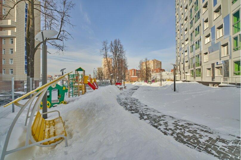 1-комн. квартира, 35 кв.м. на 4 человека, улица Революции, 54, Пермь - Фотография 25