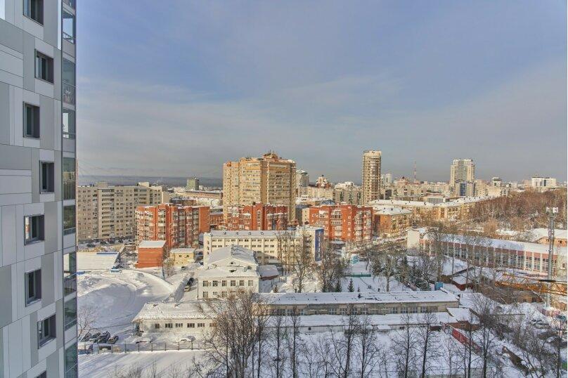 1-комн. квартира, 35 кв.м. на 4 человека, улица Революции, 54, Пермь - Фотография 26