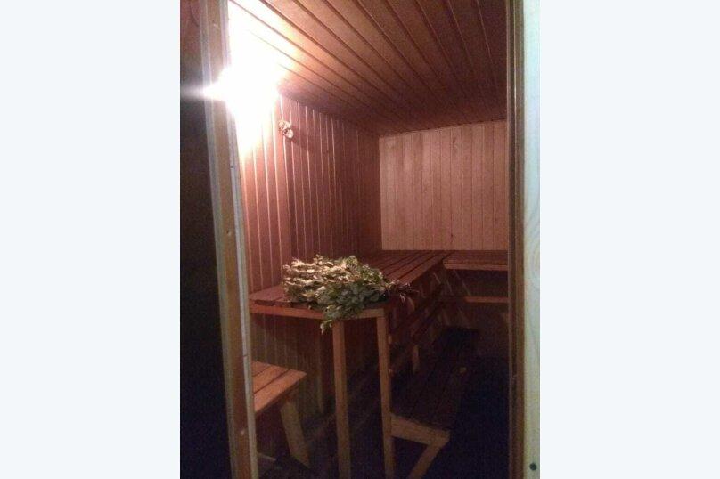 Дом с русской баней на дровах, 60 кв.м. на 8 человек, 2 спальни, Ивановская улица, 4, Большая Ижора - Фотография 34