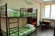 Койко-место в номере на 8 гостей , улица Декабрьских Событий, 57, Иркутск - Фотография 4