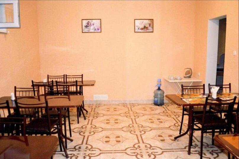 Гостевой дом «Березовый рай», Радужная улица, 12 на 6 комнат - Фотография 5