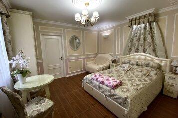 2-комн. квартира, 30 кв.м. на 3 человека, Комсомольская улица, 4, Сочи - Фотография 1