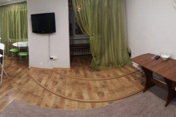 2-комн. квартира, 50 кв.м. на 5 человек, Велинградская улица, 1, Кисловодск - Фотография 1