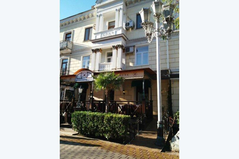 1-комн. квартира, 27 кв.м. на 3 человека, улица Карла Маркса, 9, Ялта - Фотография 18