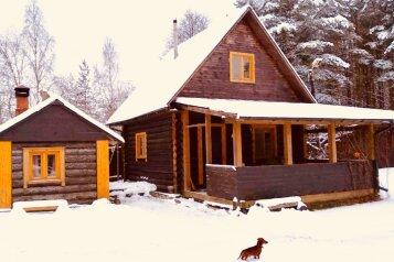 Уютный дом на берегу озера, 79 кв.м. на 5 человек, 1 спальня, деревня Гуща, 49, Осташков - Фотография 1