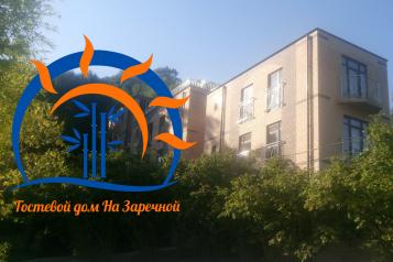 """Гостевой дом """"На Заречной"""", Заречная улица, 11 на 9 комнат - Фотография 1"""