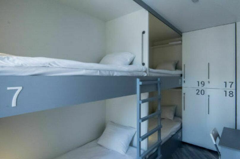 Кровать в общем 4 местном номере для женщин , улица имени Калинина, 468, Краснодар - Фотография 1
