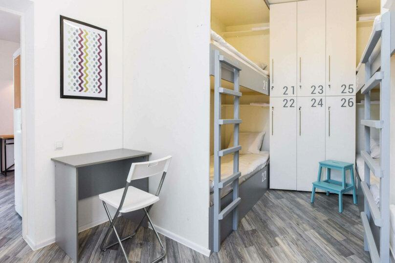 Кровать в общем 6 местном номере для мужчин и  женщин , улица имени Калинина, 468, Краснодар - Фотография 1