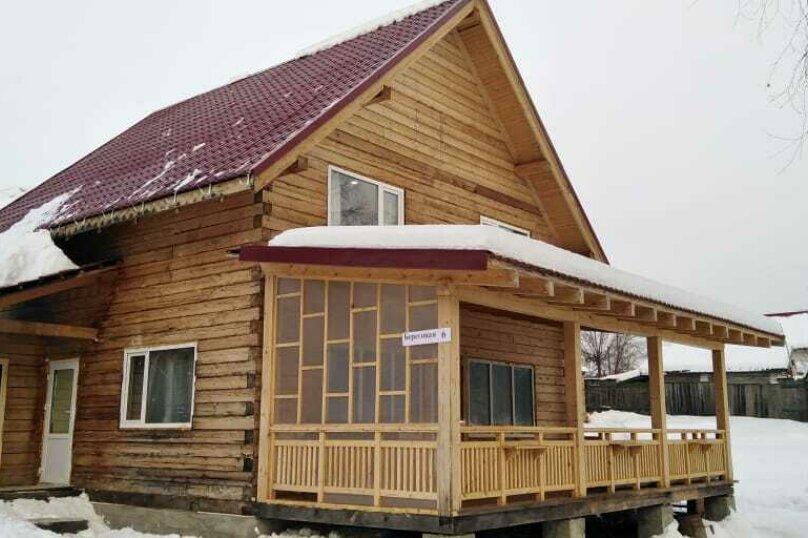 Дом у реки Катунь, 130 кв.м. на 8 человек, 4 спальни, Береговая улица, 6, Манжерок - Фотография 8