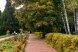 """Парк-отель """"Райки"""", поселок Юность, б/н на 30 номеров - Фотография 7"""