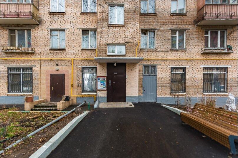 2-комн. квартира, 57 кв.м. на 6 человек, 5-й Красносельский переулок, 5, Москва - Фотография 13