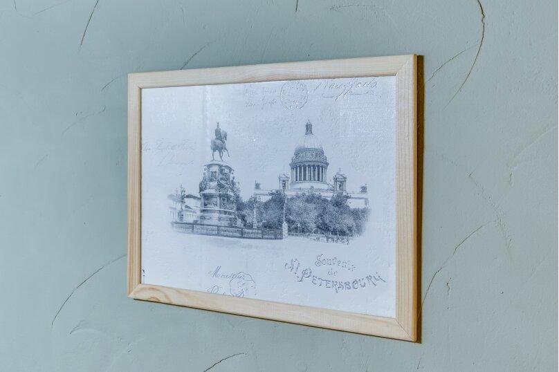 Отель «Travelto Невский 98», Невский проспект, 98 на 48 номеров - Фотография 114