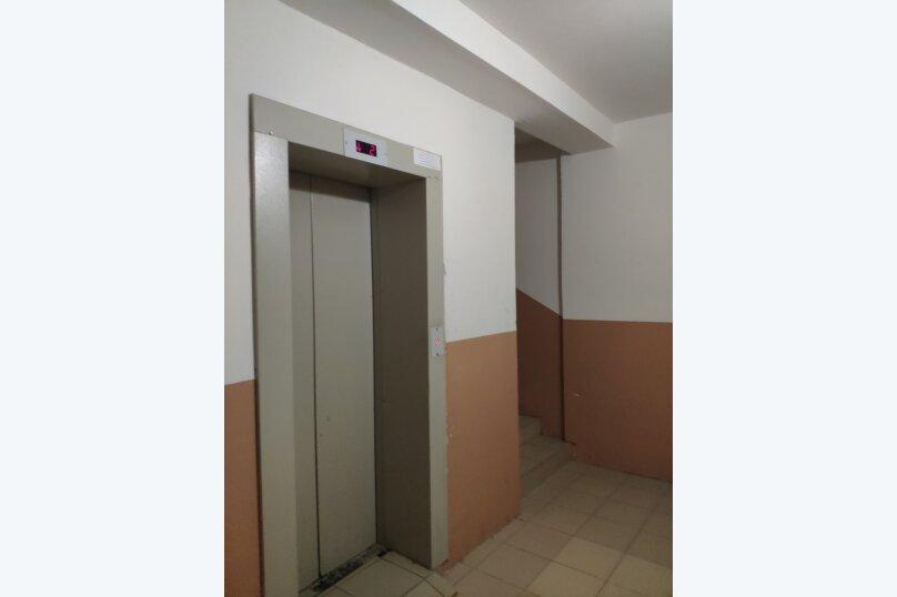 1-комн. квартира, 38 кв.м. на 4 человека, улица Омелькова, 28, Анапа - Фотография 11