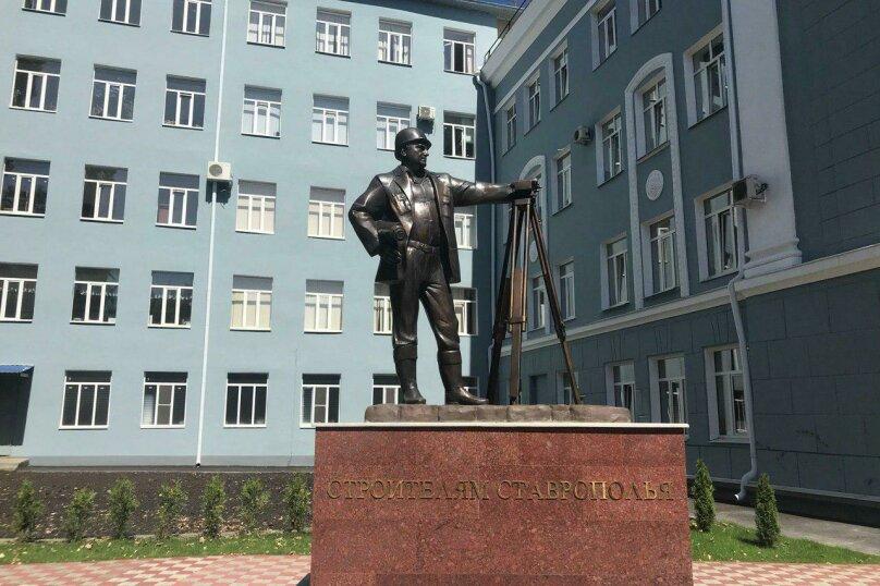 3-комн. квартира, 77 кв.м. на 7 человек, Комсомольская улица, 81, Ставрополь - Фотография 14