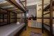 Шестиместный номер для мужчин, Пермская улица, 124, Пермь - Фотография 5