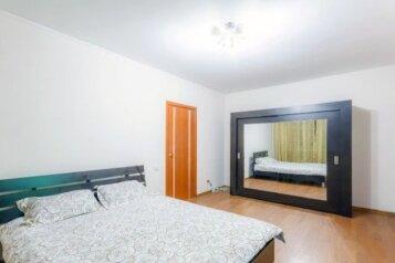 1-комн. квартира, 38 кв.м. на 3 человека, Новороссийская улица, 28, Москва - Фотография 1