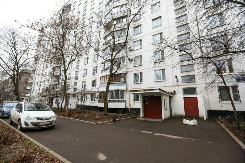 3-комн. квартира, 70 кв.м. на 6 человек, 1-й Амбулаторный проезд, 7к3, Москва - Фотография 30