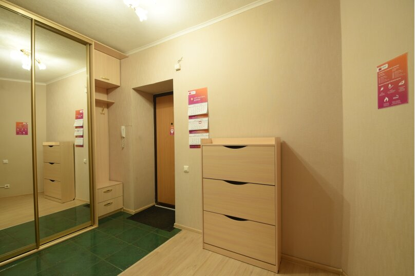 1-комн. квартира, 45 кв.м. на 4 человека, Чистопольская улица, 75, Казань - Фотография 10
