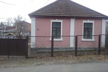 Дом со всеми удобствами, 40 кв.м. на 6 человек, 2 спальни, улица Чкалова, 21, Ессентуки - Фотография 1