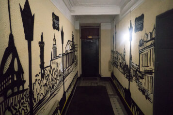 """Отель """"Central House"""" , проспект Римского-Корсакова, 3 на 13 номеров - Фотография 1"""