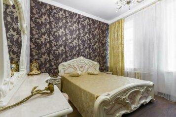 """Апартаменты """"Бенефис"""", Садовая улица, 83Б на 4 номера - Фотография 1"""